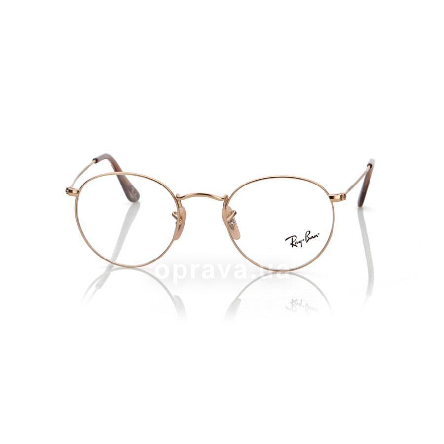 Очки RB6242 2730 Ray-Ban купить оправу для зрения Рей-Бен   optika.ua b6313ea26b7
