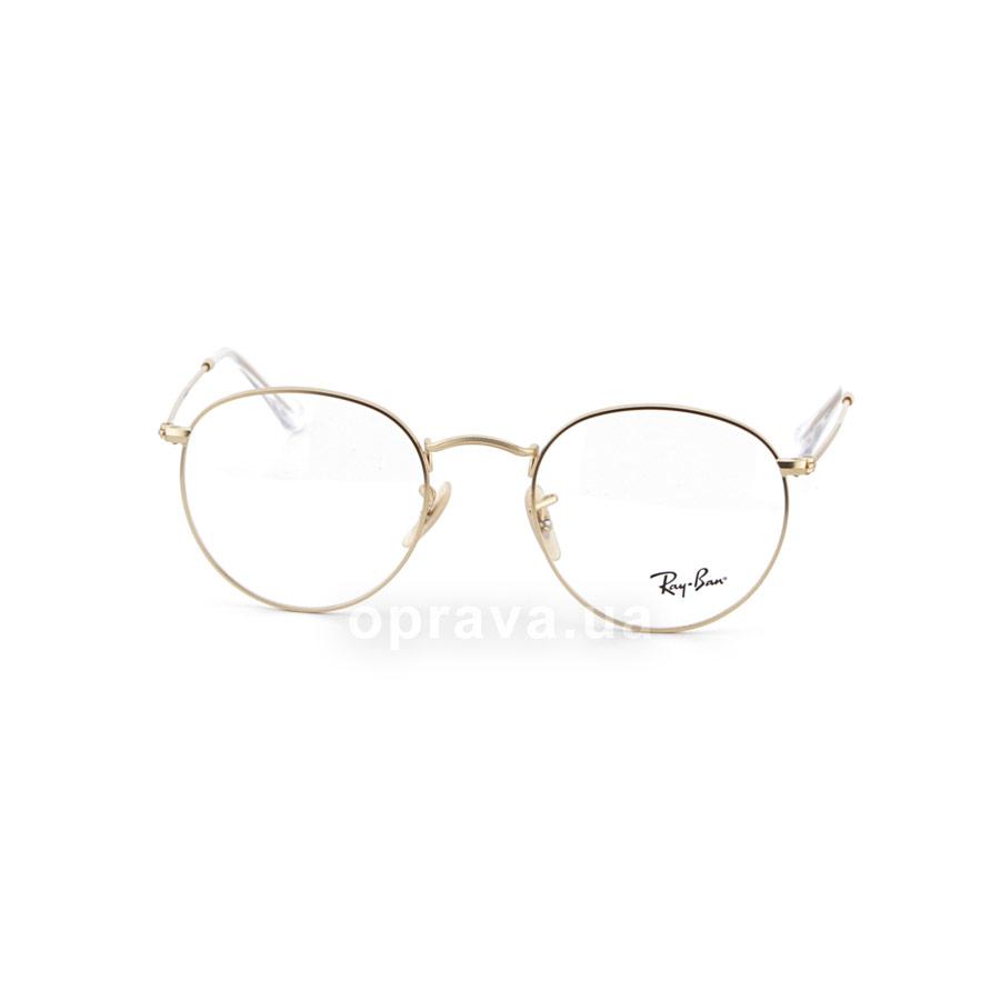 Очки RB3447V 2730 Ray-Ban купить оправу для зрения Рей-Бен   optika.ua 895b4e19e72