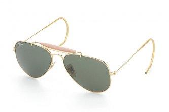 Очки Ray-Ban солнцезащитные очки Рей-Бен купить с примеркой  500db9d6ae483