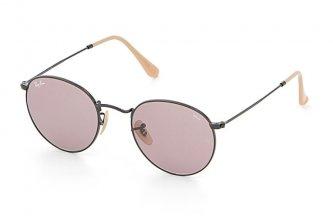 Очки Ray-Ban солнцезащитные очки Рей-Бен купить с примеркой   optika.ua 77ac3cd10d